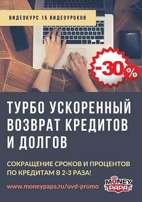 Проверить на банкротство физическое лицо официальный сайт